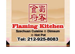 Flaming Kitchen Chinese Restaurant, New York, NY 10002, Manhattan ...